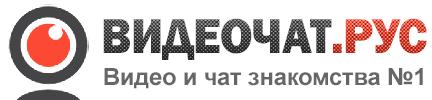 Русский видеочат рулетка
