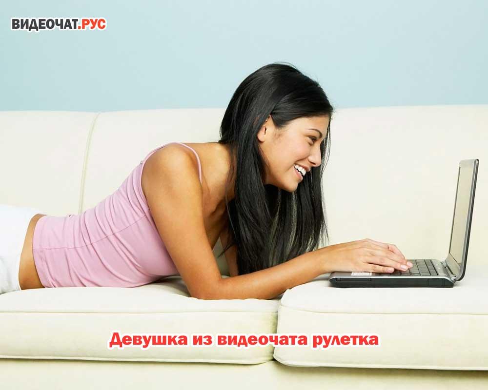 Какие вопросы девушке 13 фотография
